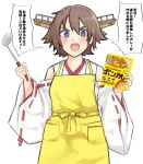 1girl absurdres apron brown_hair commentary_request cowboy_shot curry detached_sleeves dokuganryuu flipped_hair food hairband headgear hiei_(kantai_collection) highres japanese_clothes kantai_collection ladle looking_at_viewer open_mouth ribbon-trimmed_sleeves ribbon_trim short_hair simple_background solo translation_request violet_eyes white_background yellow_apron
