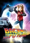 1girl back_to_the_future ckst cosplay delorean denim electricity english_text eyewear_on_head gullwing_doors highres jacket jeans kunikida_hanamaru love_live! love_live!_sunshine!! marty_mcfly marty_mcfly_(cosplay) pants parody poster shoes sneakers watch