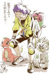 1boy backpack bag charmander dande_(pokemon) gen_1_pokemon gen_5_pokemon gen_8_pokemon highres knee_pads kubfu legendary_pokemon male_focus pokemon pokemon_(creature) pokemon_(game) pokemon_swsh scolipede shoes simple_background sneakers solo white_background