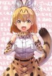 1girl animal_ears bare_shoulders belt blonde_hair bow bowtie clenched_hands commentary_request cowboy_shot elbow_gloves extra_ears eyebrows_visible_through_hair fangs flying_sweatdrops gloves high-waist_skirt highres kemono_friends open_mouth print_gloves print_neckwear print_skirt serval_(kemono_friends) serval_ears serval_print serval_tail shirt short_hair skirt sleeveless solo tadano_magu tail white_shirt yellow_eyes