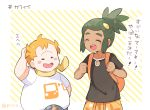 2boys ^_^ ^o^ black_shirt blush closed_eyes embarrassed green_hair hand_on_own_head hau_(pokemon) male_focus mamane_(pokemon) mei_(maysroom) multiple_boys open_mouth orange_backpack orange_hair orange_pants pokemon pokemon_(game) pokemon_sm print_shirt scarf shirt striped striped_background translation_request twitter_username upper_teeth white_shirt yellow_scarf