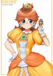 1girl absurdres blue_eyes blush brown_hair chibi crown dress earrings eyebrows flower_earrings flower_ornament gloves green_earrings highres jeomona jewelry mario_(series) orange_dress princess_daisy puffy_sleeves sphere_earrings super_smash_bros. umbrella