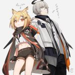 1boy 1girl :< animal_ears arknights black_gloves black_shorts blonde_hair cloak crop_top crop_top_overhang executor_(arknights) feb_itk fingerless_gloves fox_ears fox_girl fox_tail frown gloves grey_hair groin hair_ornament hairclip halo hood hood_down hooded_cloak jacket looking_at_viewer midriff navel orange_eyes ore_lesion_(arknights) pants prosthesis prosthetic_arm scar shirt short_hair short_shorts shorts side-by-side single_glove sleeveless sleeveless_shirt standing stomach tail thighs torn_clothes torn_shirt v-shaped_eyebrows vermeil_(arknights) white_jacket white_shirt