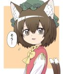 1girl animal_ear_fluff animal_ears bangs bow bowtie brown_hair cat_ears cat_tail chen fang green_headwear grey_eyes hat highres long_sleeves looking_at_viewer mob_cap multiple_tails nekomata oninamako red_vest ribbon shirt short_hair sweatdrop tail touhou two_tails vest white_shirt yellow_neckwear yellow_ribbon