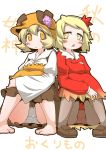 2girls aki_minoriko aki_shizuha artist_name bangs barefoot blonde_hair blush_stickers bow bow_panties brown_dress brown_footwear character_name closed_mouth collared_dress commentary_request crotch_seam dress frown hair_ornament hat leaf_hair_ornament loafers long_sleeves looking_at_viewer medium_dress multiple_girls open_mouth orange_eyes orange_headwear panties panties_under_pantyhose pantyhose pantyshot red_dress sheer_legwear shirt shoes short_hair side-by-side simple_background sitting smile touhou translated triangle_mouth underwear white_background white_panties white_shirt wide_sleeves yellow_eyes zannen_na_hito