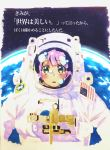 1girl american_flag astronaut commentary highres nanase774938 original parted_lips pink_hair solo space spacesuit translation_request upper_body yellow_eyes