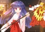 1girl bangs blunt_bangs blurry blurry_background blurry_foreground closed_mouth depth_of_field embers eyebrows_visible_through_hair furude_rika gaou hakama higurashi_no_naku_koro_ni holding japanese_clothes kimono long_hair long_sleeves miko purple_hair red_eyes red_hakama smile solo stairs standing very_long_hair white_kimono wide_sleeves