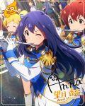 blue_hair blush character_name dress flute green_eyes idolmaster_million_live!_theater_days long_hair mochizuki_anna wink