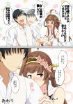 1boy 1girl admiral_(kantai_collection) ahoge brown_hair detached_sleeves double_bun dress_shirt embarrassed grey_eyes hairband headgear highres japanese_clothes kantai_collection kongou_(kantai_collection) long_hair remodel_(kantai_collection) ribbon-trimmed_sleeves ribbon_trim shigure_ryuunosuke shirt translation_request vest white_vest