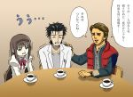 1girl 2boys akemi_homura back_to_the_future bangs black_hair brown_hair chair clenched_teeth closed_eyes crossover crying cup facial_hair grey_background hairband hand_on_another's_shoulder highres jacket labcoat long_hair long_sleeves mahou_shoujo_madoka_magica marty_mcfly mitakihara_school_uniform multiple_boys okabe_rintarou open_mouth sailor_collar school_uniform shideboo_(shideboh) simple_background sitting steins;gate stubble table tears teeth translation_request vest watch watch