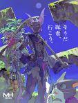 1boy armor copyright_name gloves helm helmet holding melynx monster_hunter monster_hunter_4 monster_hunter_4_g nishihara_isao outdoors pickaxe translation_request violet_eyes