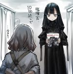 2girls black_hair book bound cameo chair commentary_request gas_mask gentiane_(girls_frontline) girls_frontline long_hair mishima_hiroji multiple_girls nyto_mercurows_(girls_frontline) paradeus prisoner sangvis_ferri scarecrow_(girls_frontline) short_hair tied_up translation_request