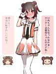 >:) 3girls alternate_hairstyle blush brown_eyes cosplay crossed_legs double_bun embarrassed feet_out_of_frame jintsuu_(kantai_collection) kantai_collection looking_at_viewer multiple_girls naka_(kantai_collection) naka_(kantai_collection)_(cosplay) nose_blush pleated_skirt puffy_short_sleeves puffy_sleeves remodel_(kantai_collection) sailor_collar school_uniform sendai_(kantai_collection) serafuku short_sleeves simple_background skirt smile solo_focus thigh-highs translation_request v_over_eye white_background white_legwear white_sailor_collar white_skirt yoru_nai