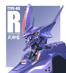 character_name clip_studio_paint_(medium) close-up from_side gradient gradient_background highres horns looking_ahead mao_(6r) mecha muvluv muvluv_alternative no_humans robot single_horn takemikazuchi_(muvluv)