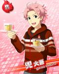 character_name dress idolmaster idolmaster_side-m kabuto_daigo pink_hair red_eyes short_hair smile