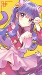 1girl :3 animal_ears apron bangs bell blush cat_ears cat_girl cat_tail closed_mouth commentary_request eyebrows_visible_through_hair frilled_apron frills hair_bell hair_between_eyes hair_ornament hands_up highres jingle_bell long_hair long_sleeves looking_at_viewer pants paw_pose purple_hair ranma_1/2 red_pants red_shirt shampoo_(ranma_1/2) shirt smile solo standing standing_on_one_leg tail tail_raised tomozero very_long_hair violet_eyes white_apron