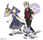 1boy 1girl :3 acerola_(pokemon) alolan_form alolan_meowth armlet artist_name closed_eyes commentary_request dress eyelashes feet flip-flops gen_7_pokemon grey_hair hair_ornament highres island_kahuna jacket kuchinashi_(pokemon) mimikyu open_mouth pants poke_ball_symbol pokemon pokemon_(creature) pokemon_(game) pokemon_sm purple_hair red_eyes sandals shirt short_hair short_sleeves simple_background smile stitches teru_zeta toes topknot walking watermark white_background