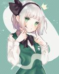 1girl :o bangs black_bow black_hairband black_neckwear black_ribbon blue_background blunt_bangs blush bob_cut bow bowtie commentary_request crown eyebrows_visible_through_hair eyelashes fingers_to_cheeks green_eyes green_nails green_skirt green_vest hair_ribbon hairband highres hitodama konpaku_youmu konpaku_youmu_(ghost) long_sleeves looking_at_viewer nail_polish parted_lips ribbon shirt short_hair signature silver_hair skirt solo star_(symbol) striped striped_background touhou upper_body vest white_shirt youtan