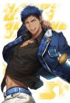 1boy aomine_daiki blue_eyes blue_hair dated happy_birthday highres jacket kuroko_no_basuke male_focus medal pants solo solo_focus tongue tongue_out zawar379