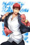 1boy dated happy_birthday highres jacket kagami_taiga kuroko_no_basuke male_focus medal pants red_eyes red_jacket redhead smile smiley_face solo solo_focus zawar379