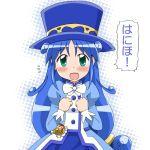 1girl blue_hair blush embarrassed female fushigiboshi_no_futago_hime green_eyes hat long_hair open_mouth rein solo very_long_hair