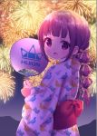 1girl :d aerial_fireworks animal_print back_bow bangs bird_print blush bow braid brown_bow brown_eyes brown_hair chitosezaka_suzu commentary_request eyebrows_visible_through_hair fan fireworks hair_bow holding holding_fan huion japanese_clothes kimono long_sleeves looking_at_viewer looking_back night obi open_mouth original outdoors paper_fan print_kimono red_bow sash smile solo uchiwa white_kimono