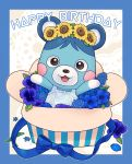 1girl animal_ears b-grlew bear bear_ears bow doubutsu_no_mori flower furry gift gurumin_(doubutsu_no_mori) hair_flower hair_ornament happy_birthday highres leaf open_mouth solo sunflower
