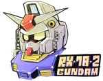 character_name chibi close-up gundam haiteku_reibou mecha mobile_suit_gundam no_humans rx-78-2 solo upper_body v-fin white_background yellow_eyes