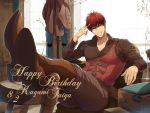 1boy boots brown_pants chair crossed_legs dated happy_birthday highres kagami_taiga kuroko_no_basuke male_focus pants red_eyes redhead sitting solo solo_focus zawar379