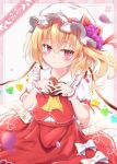 ascot bangs blonde_hair bow candy chocolate chocolate_heart crystal eyebrows_visible_through_hair flandre_scarlet flower flower_ornament food frilled_shirt frilled_shirt_collar frilled_skirt frilled_sleeves frills hat hat_ribbon heart holding_chocolate liuliu medium_hair mob_cap petals pink_flower puffy_short_sleeves puffy_sleeves red_bow red_eyes red_ribbon red_skirt red_vest ribbon shirt short_hair short_sleeves side_ponytail skirt skirt_set touhou valentine vest white_shirt wings wrist_cuffs yellow_neckwear
