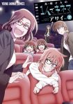 6+girls asai_(asumithi) blue_eyes brown_hair cover cover_page english_text glasses grin highres kine-san_no_1-ri_de_cinema kine_machiko manga_cover movie_theater multiple_girls office_lady official_art open_mouth pink_hair red-framed_eyewear short_hair smile sweater