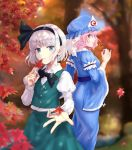 2girls ascot autumn autumn_leaves bangs black_ascot black_bow black_hairband black_ribbon blue_bow blue_eyes blue_kimono bow bowtie collar dango eyebrows_visible_through_hair falling_leaves food frilled_collar frills green_skirt green_vest hair_ribbon hairband hat highres holding holding_food japanese_clothes kimono konpaku_youmu leaf long_sleeves mob_cap multiple_girls obi pink_eyes pink_hair puffy_sleeves red_eyes ribbon saigyouji_yuyuko sash shirt shizuki_uru short_hair skirt skirt_set touhou tree vest wagashi wavy_hair white_shirt wide_sleeves