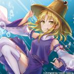 armpits bangs blonde_hair bubble detached_sleeves eyebrows_visible_through_hair hair_ribbon hat holding holding_hat looking_at_viewer midori_miyako moriya_suwako parted_bangs pleated_skirt purple_shirt purple_skirt pyonta red_ribbon ribbon ribbon-trimmed_sleeves ribbon_trim shirt shoes short_hair skirt skirt_set thigh-highs tongue tongue_out touhou touhou_cannonball turtleneck white_legwear wide_sleeves yellow_eyes