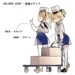 2girls aoi_tsunami bangs bilingual black_footwear blonde_hair blue_dress box cardboard_box chair character_name clipboard closed_mouth desk dress grin hat holding jacket loafers long_hair long_sleeves looking_at_viewer multiple_girls office_chair original ponytail puffy_long_sleeves puffy_sleeves shako_cap shoes simple_background smile white_background white_headwear white_jacket