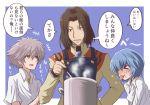 aoba_shigeru ayanami_rei blue_hair brown_hair cooking fujitaka_nasu grey_hair nagisa_kaworu neon_genesis_evangelion red_eyes tongue tongue_out translation_request