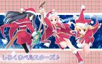 3girls christmas loli shirokuma_bellstars tagme