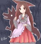 animal_ears bamboo bamboo_forest brooch brown_eyes brown_hair dress forest imaizumi_kagerou jewelry long_hair nature satorichan smile tail touhou wide_sleeves wolf wolf_ears wolf_tail