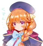 1girl amana_(pocketkey) bangs beret blue_bow blue_coat blue_headwear blush bow braid brown_hair closed_mouth coat collared_shirt crying crying_with_eyes_open eyebrows_behind_hair hair_between_eyes hair_over_shoulder hat highres hood hood_down hooded_coat long_hair looking_away princess_connect! princess_connect!_re:dive shirt simple_background solo tears translation_request twin_braids upper_body violet_eyes white_background white_shirt yuni_(princess_connect!)