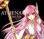 1girl athena_(saint_seiya) bangs bare_shoulders black_background breasts character_name collar commentary copyright_name dress eyebrows_visible_through_hair hair_ornament holding holding_staff jewelry kido_saori kuori_chimaki large_breasts lips long_hair necklace purple_hair saint_seiya saint_seiya_saintia_sho serious signature simple_background sleeveless sleeveless_dress solo sparkle staff twitter_username upper_body white_dress