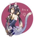 1girl amana_(pocketkey) animal_ear_fluff animal_ears bangs black_hair black_sleeves cat_ears cat_girl cat_tail detached_sleeves eyebrows_visible_through_hair green_eyes grey_hair highres karyl_(princess_connect!) long_hair long_sleeves low_twintails multicolored_hair princess_connect! princess_connect!_re:dive purple_skirt red_background ringlets shirt skirt sleeveless sleeveless_shirt solo streaked_hair tail tail_raised translation_request twintails two-tone_background v-shaped_eyebrows very_long_hair white_background white_shirt wide_sleeves