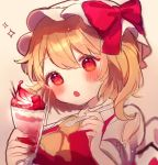 1girl :o arms_up bangs blonde_hair blush chikuwa_(tikuwaumai_) commentary_request cup eyebrows_visible_through_hair fingernails flandre_scarlet hat hat_ribbon head_tilt heart heart-shaped_pupils holding holding_cup holding_spoon looking_to_the_side mob_cap one_side_up parfait pink_background puffy_short_sleeves puffy_sleeves red_eyes red_vest ribbon shirt short_hair short_sleeves simple_background sketch solo sparkle spoon standing symbol-shaped_pupils symbol_commentary touhou upper_body vest white_headwear white_shirt yellow_neckwear