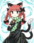 1girl animal_ears bangs black_bow black_dress bow braid cat_ears cat_tail chups closed_mouth crossed_arms dress extra_ears eyebrows_visible_through_hair frilled_dress frilled_sleeves frills hitodama kaenbyou_rin looking_at_viewer medium_hair multiple_tails red_bow red_eyes red_neckwear redhead simple_background solo tail touhou two_tails upper_body v-shaped_eyebrows white_background