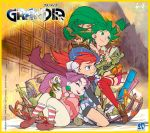1boy 2girls album_cover artist_name blue_eyes blue_headwear brown_footwear cape closed_mouth copyright_name cover feena_(grandia) friends grandia grandia_i graphite_(medium) green_eyes green_hair hair_ornament hair_tubes highres hontani_toshiaki justin_(grandia) logo long_hair looking_up low-tied_long_hair multiple_girls official_art one_eye_closed purple_cape purple_hair red_legwear redhead shoes smile sue_(grandia) torn_clothes torn_legwear traditional_media wall