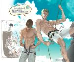 3boys black_hair blue_sky brown_hair chibi clouds facial_scar falling granblue_fantasy green_eyes green_hair grey_pants harness justin_(granblue_fantasy) lobelia_(granblue_fantasy) looking_at_viewer male_focus male_swimwear multiple_boys nipples nodo_goshisawayaka pants rock_climbing scar shorts sky smile swim_trunks swimwear tongue tongue_out twitter_username valentin_(granblue_fantasy)