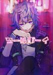 1boy black_jacket black_pants commentary_request cup drinking_glass fuwa_minato hand_up highres holding holding_cup jacket knee_up long_sleeves looking_at_viewer male_focus multicolored_hair nijisanji open_clothes open_jacket pants parted_lips purple_hair shirt signature sitting smile sofra solo streaked_hair twitter_username violet_eyes virtual_youtuber white_shirt