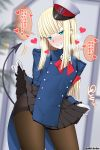 1girl black_legwear blush breasts demon_tail double-breasted eyebrows_visible_through_hair fate/grand_order fate_(series) gloves grin hat heart highres long_hair looking_at_viewer lord_el-melloi_ii_case_files panties panties_under_pantyhose pantyhose pleated_skirt reines_el-melloi_archisorte skirt small_breasts smile solo tail thighband_pantyhose translation_request unadon underwear white_gloves white_panties