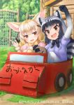 2girls animal_ears arm_up bangs black_bow black_neckwear blonde_hair blue_shirt bow bowtie breasts brown_eyes commentary_request common_raccoon_(kemono_friends) day eyebrows_visible_through_hair fang fennec_(kemono_friends) fox_ears gloves house kemono_friends kemono_friends_3 long_hair medium_breasts multicolored_hair multiple_girls official_art open_mouth outdoors pantyhose pensuke raccoon_ears raccoon_tail shirt short_hair short_sleeves sitting skirt tail translation_request white_legwear wooden_house yellow_bow