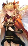 1girl absurdres artist_request asymmetrical_sleeves bangs black_dress blonde_hair blush breasts cape closed_mouth dress earrings ereshkigal_(fate/grand_order) fate/grand_order fate_(series) gold_trim highres hoop_earrings infinity jewelry large_breasts long_hair looking_at_viewer multicolored multicolored_cape multicolored_clothes parted_bangs red_cape red_eyes short_dress single_sleeve skull spine tiara two_side_up yellow_cape
