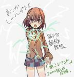 1girl bangs biribiri blazer blue_skirt blush bob_cut bow bowtie brown_eyes brown_hair brown_jacket chibi cowboy_shot electricity flower foreshortening furrowed_eyebrows grey_background hair_between_eyes hair_flower hair_ornament hairclip highres holding_coin holding_person jacket last1031t light_blush misaka_mikoto open_mouth outstretched_arm plaid plaid_skirt pleated_skirt red_bow red_neckwear school_uniform short_hair shouting skirt solo_focus to_aru_kagaku_no_railgun to_aru_majutsu_no_index tokiwadai_school_uniform white_flower