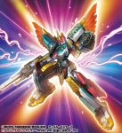 clenched_hand copyright_name crossover duel_masters e5_mkii_overcross_e3 extra_eyes glowing gun highres holding holding_gun holding_weapon ishibashi_yosuke lightning_bolt mecha mechanical_wings no_humans official_art shinkansen_henkei_robo_shinkalion solo watermark weapon wings yellow_eyes